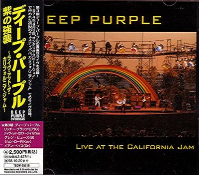 Deep Purple - Live at the California Jam 1974 Cover Front 1.jpg